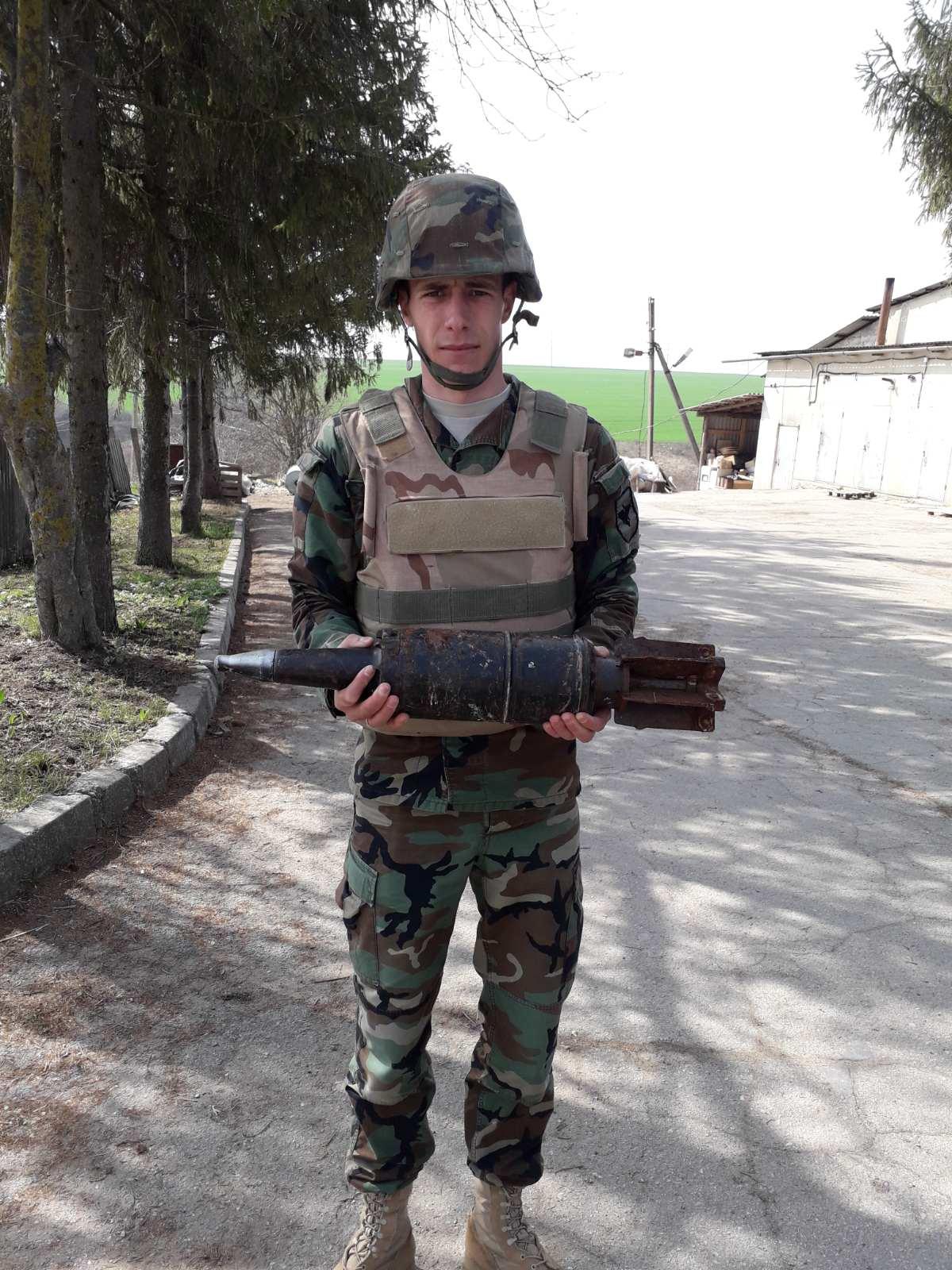 army.gov.md