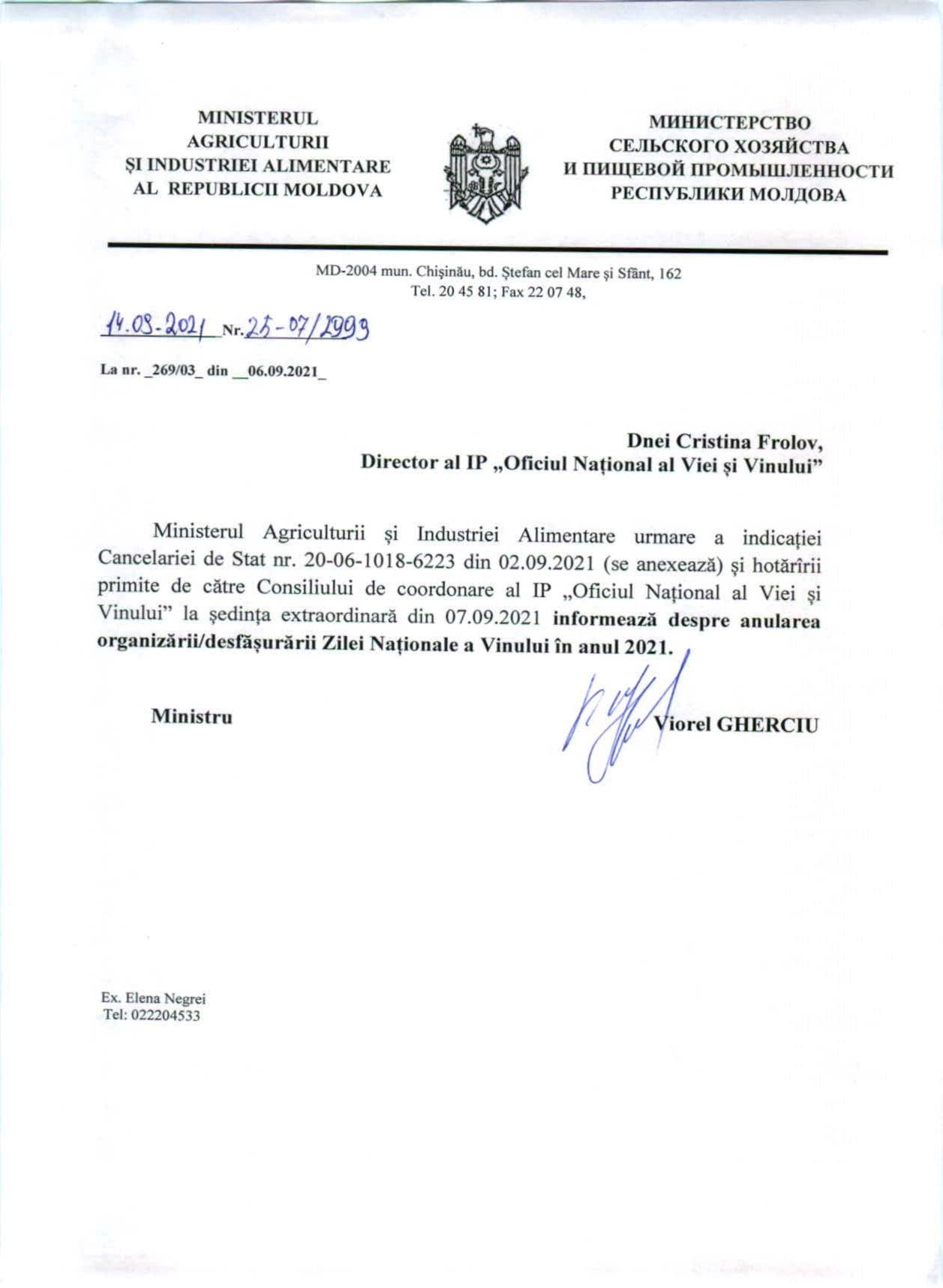 Oficiul Național al Viei și Vinului